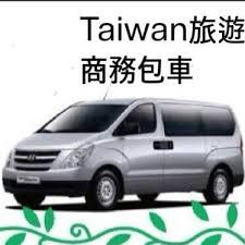 2019包車旅遊│包車旅遊分享攻略│一日遊、多日遊包車