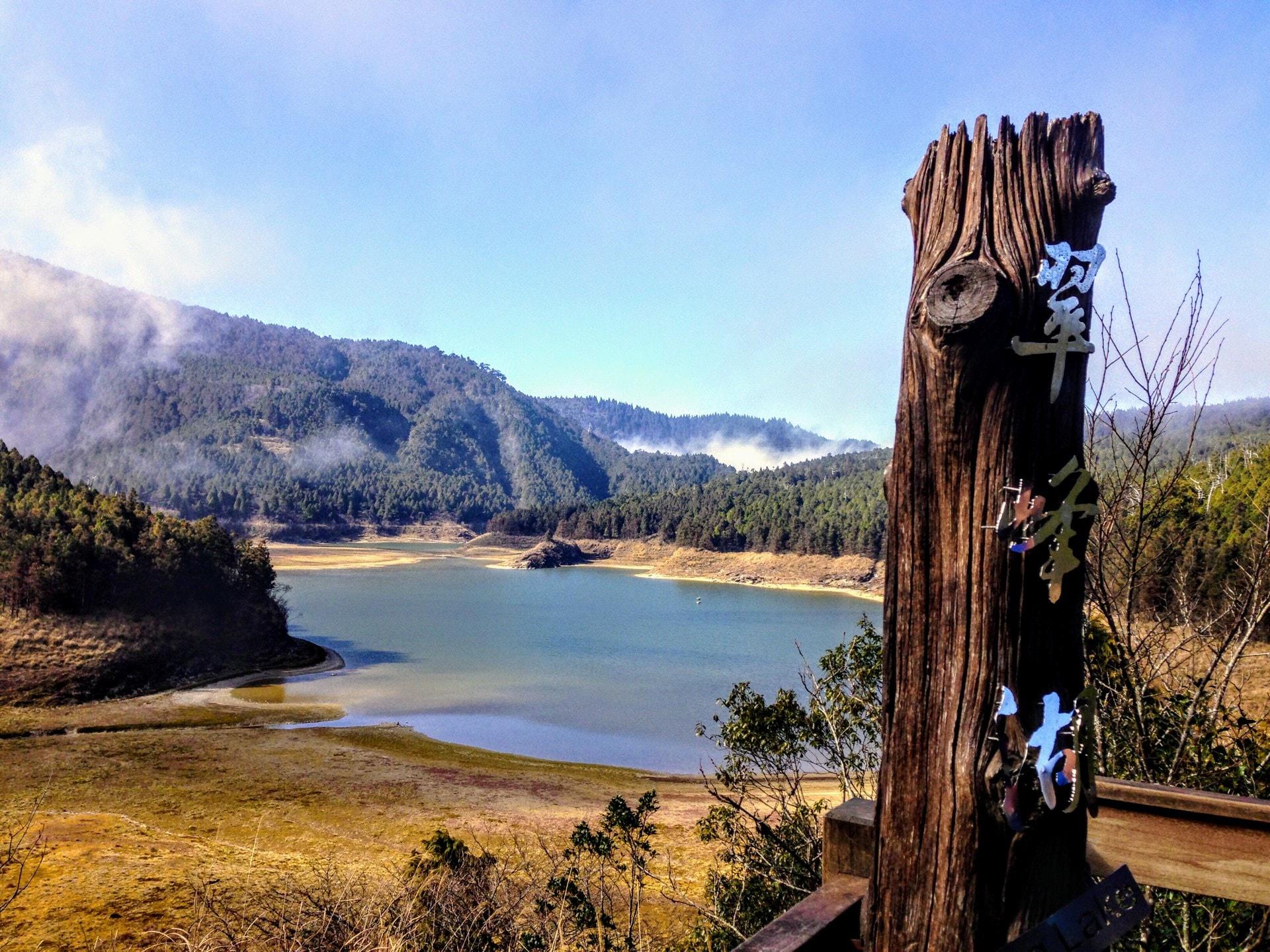 宜蘭包車旅遊、宜蘭太平山翠峰湖包車旅遊景點推薦