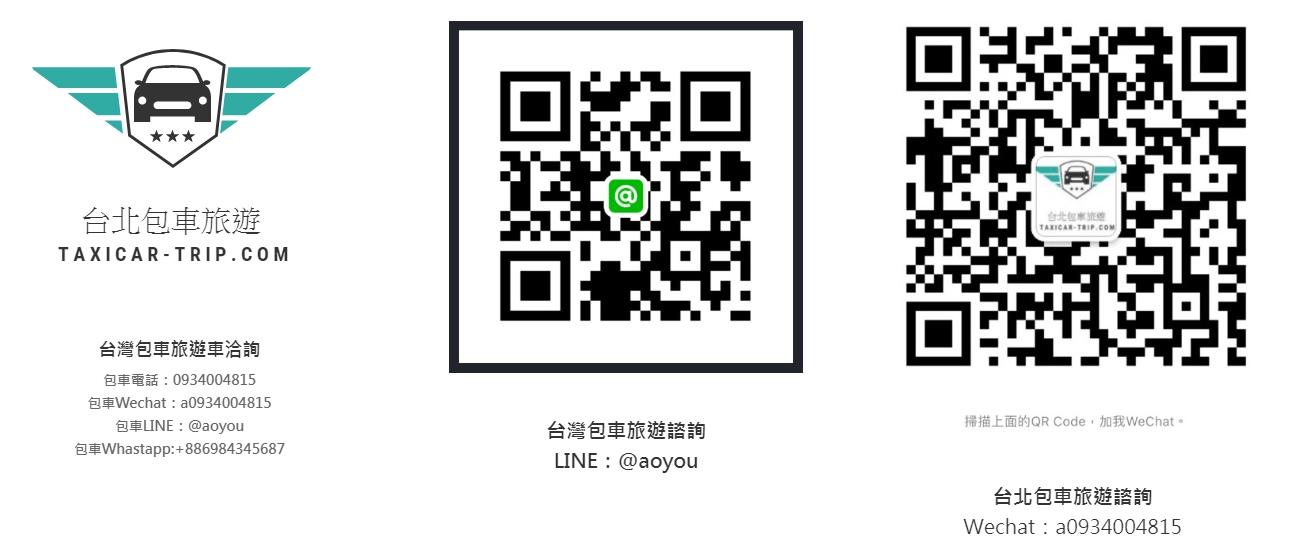 Taiwan chartered tour, chartered car, Taipei chartered car, chartered travel recommendation, Jiufen chartered car, Yangmingshan chartered car, 101 chartered car