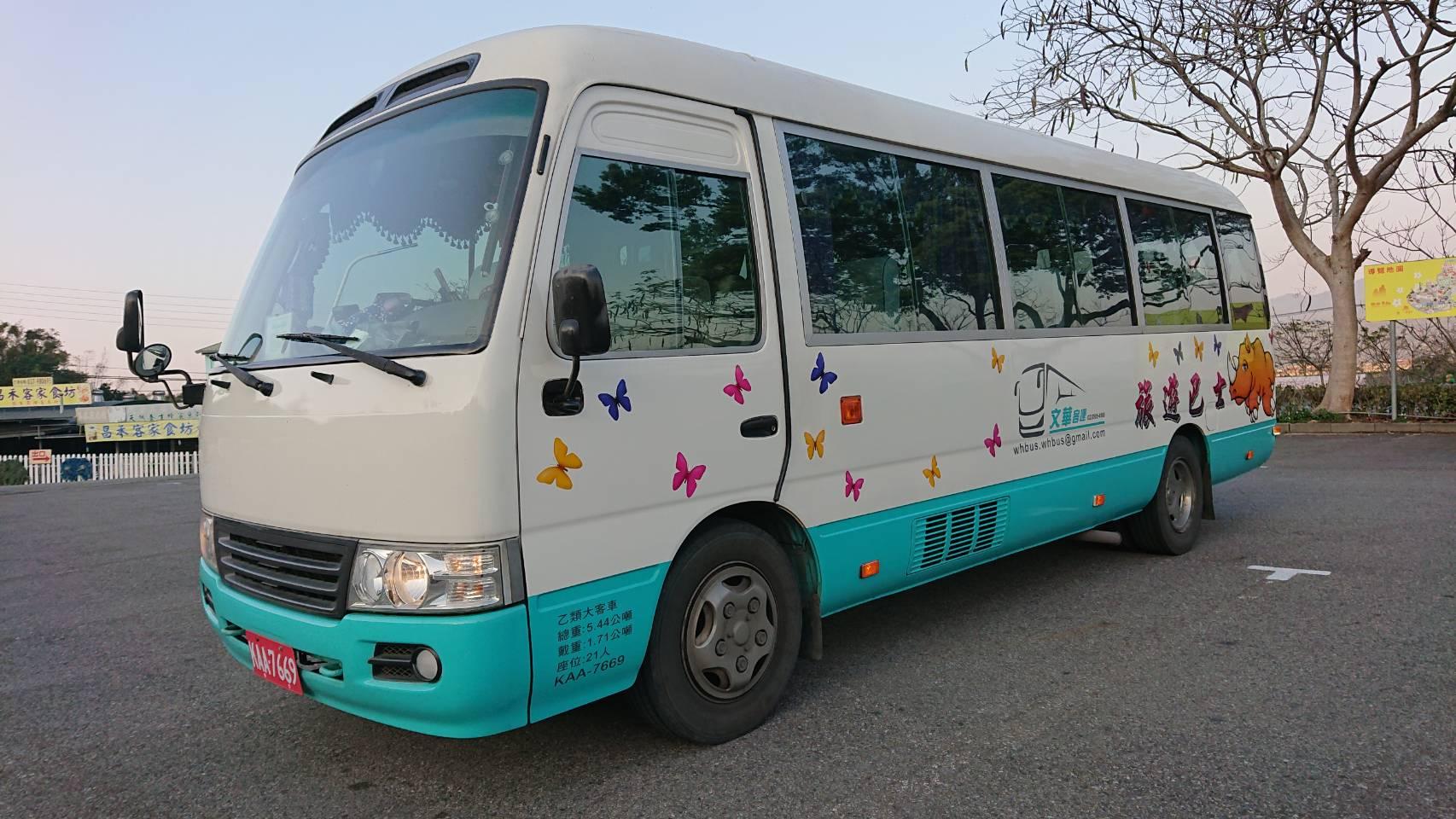 小可愛巴士包車,19人座包車,小可愛包車旅遊,小可愛旅遊包車,19人座旅遊包車